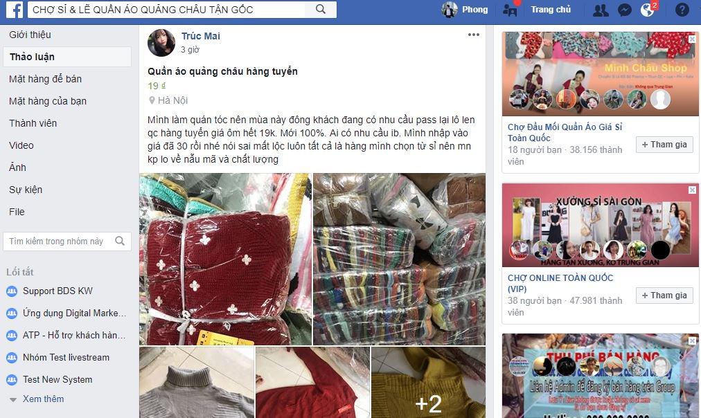 chợ áo quần nguồn hàng Quảng Châu - Top 24 mặt hàng nên kinh doanh online vốn dưới 3 triệu dành cho các chị em bỉm sữa