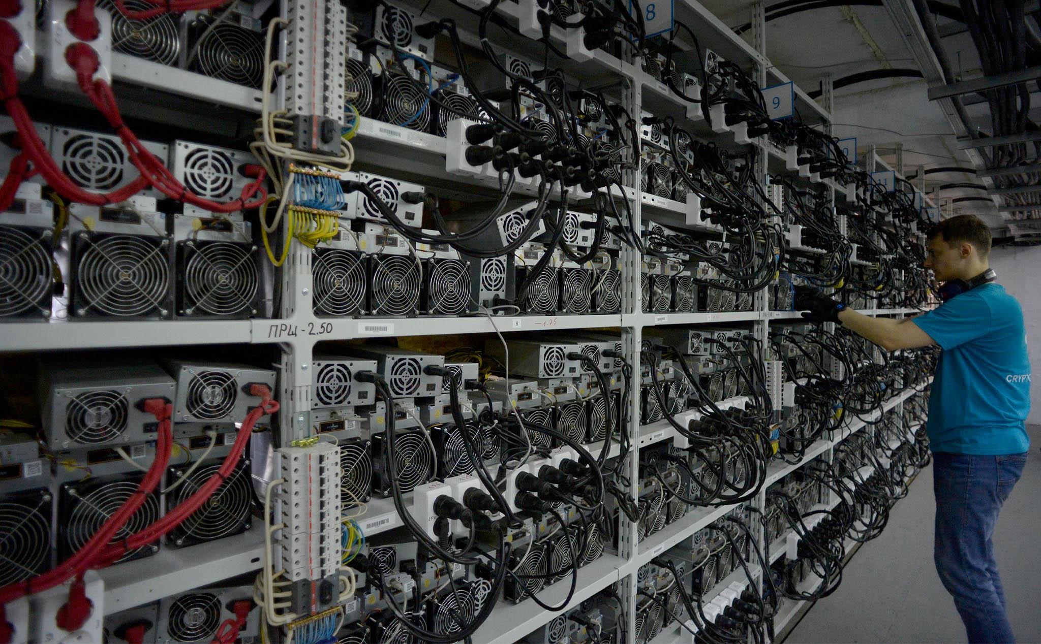 """Con người đã """"đào"""" được 85% tổng lượng Bitcoin trên toàn thế giới ..."""