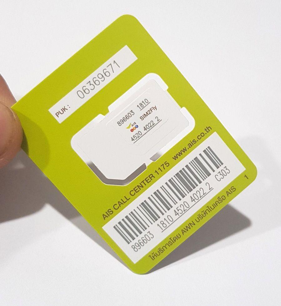 SIM ẤN ĐỘ- Online không giới hạn, tha hồ lướt web