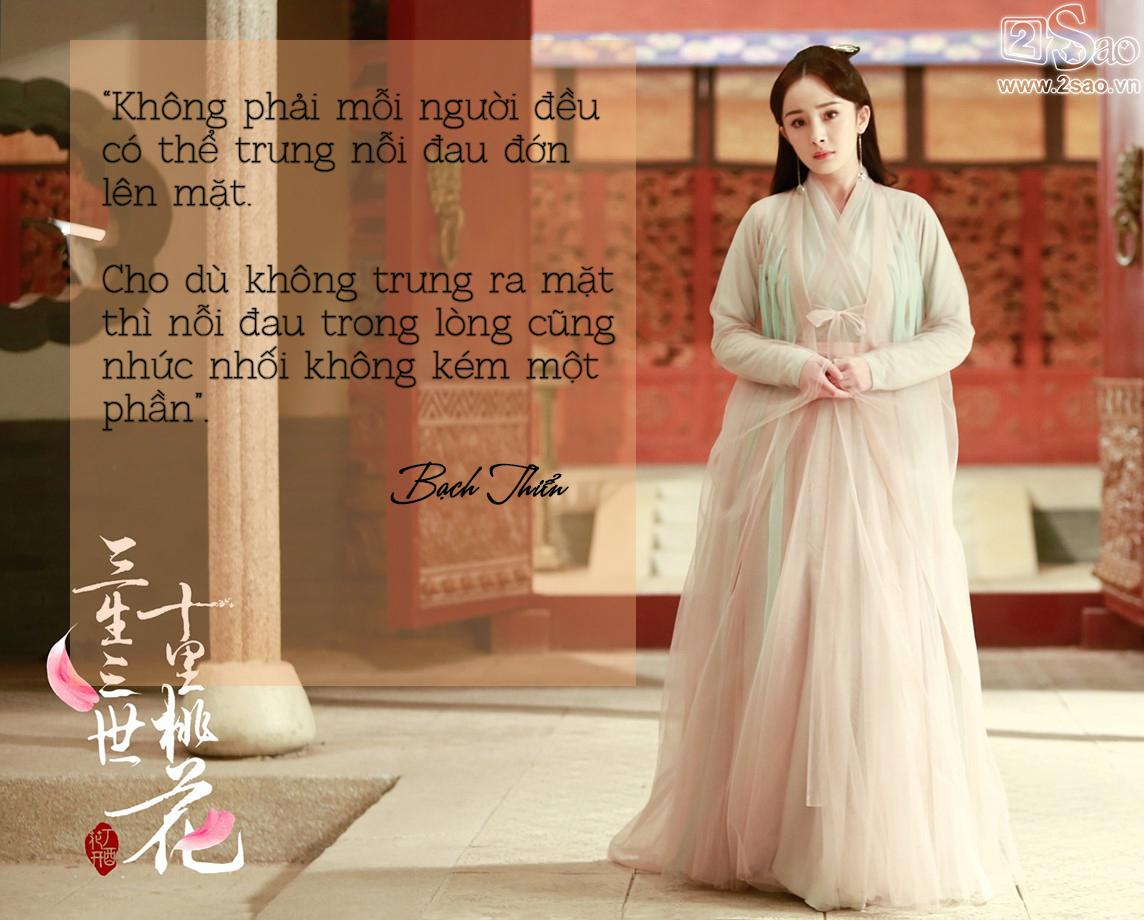 Những câu thoại kinh điển của phim truyền hình Hoa Ngữ 2017