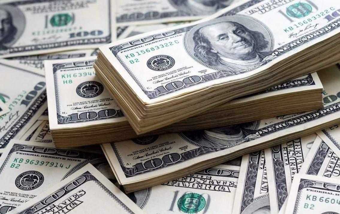 Định nghĩa về USFinance bạn cần biết